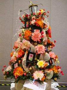 Holiday Tree Festival Tree Spotlight – Just B Hopeful